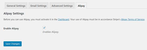 enabling-alipay